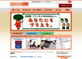Npfa.or.jp thumbnail