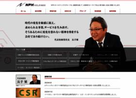 Nph-holdings.co.jp thumbnail