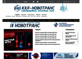 Nphl.ru thumbnail