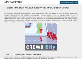 Npkf-velt.ru thumbnail