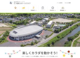Npo-asc.net thumbnail