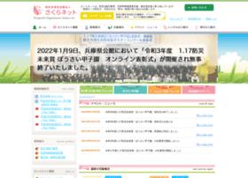 Npo-sakura.net thumbnail