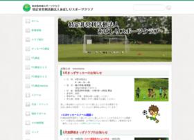 Npoasc.jp thumbnail