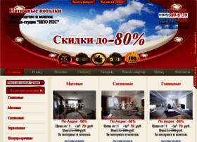 Npostroyka.ru thumbnail