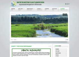 Npp-p.org.ua thumbnail