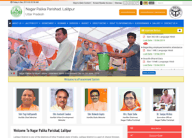Npplalitpur.in thumbnail