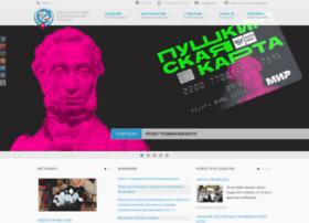 Npth.ru thumbnail