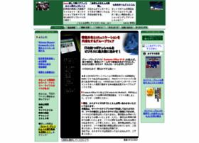 Nqs.co.jp thumbnail
