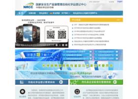 Nrcc.com.cn thumbnail