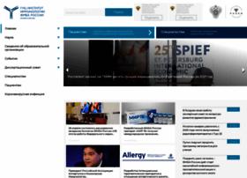 Nrcii.ru thumbnail