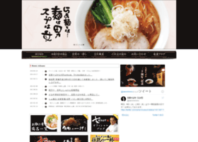 Nrfood.jp thumbnail