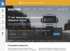 Nrg-tk.ru thumbnail