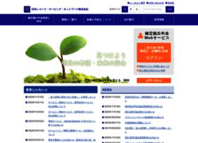 Nrkn.co.jp thumbnail