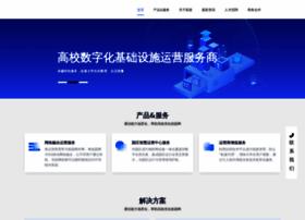 Nroad.com.cn thumbnail