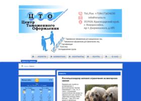 Nrusta.ru thumbnail