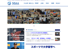 Nsaa-global.jp thumbnail