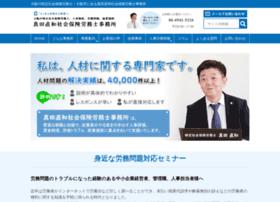 Nsanada-sr.jp thumbnail