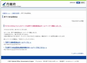Nsc.go.jp thumbnail