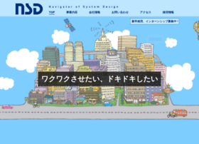 Nsd-ltd.co.jp thumbnail