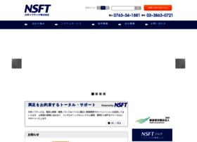 Nsft.co.jp thumbnail