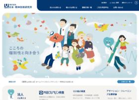 Nsgk.co.jp thumbnail