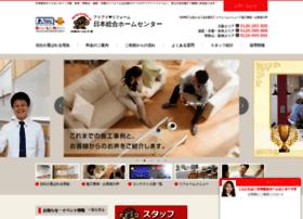 Nshc.co.jp thumbnail