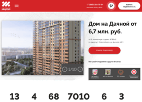 Nsk-kvartal.ru thumbnail