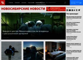 Nsknews.info thumbnail