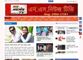 Nsnews.tv thumbnail