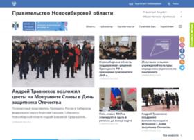 Nso.ru thumbnail