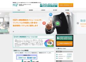 Nsp-products.jp thumbnail