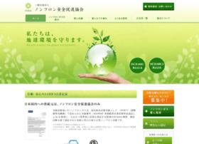 Nspa-jp.org thumbnail
