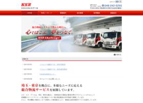 Nsr-jp.co.jp thumbnail