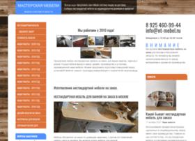 Nt-mebel.ru thumbnail
