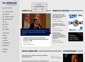 Nta-nn.ru thumbnail