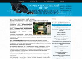 Ntcrti.ru thumbnail