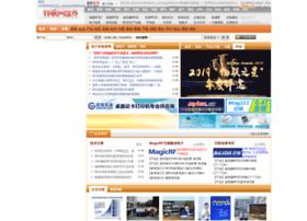 Ntd18.cn thumbnail