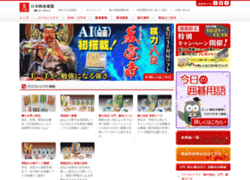 Ntkr.co.jp thumbnail