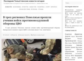 Ntlt.ru thumbnail