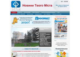 Ntm.net.ua thumbnail