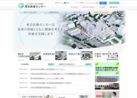 Ntmc.go.jp thumbnail