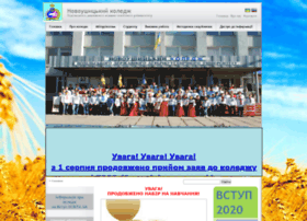 Ntpu.org.ua thumbnail