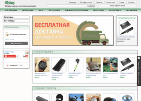 Ntsale.ru thumbnail