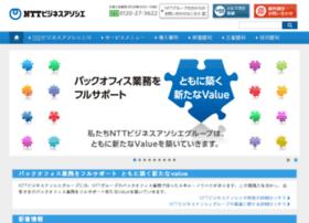 Ntt-ba.co.jp thumbnail