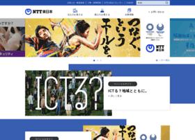 Ntt-east.co.jp thumbnail