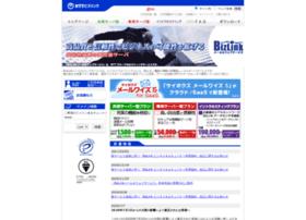 Nttbiz.jp thumbnail