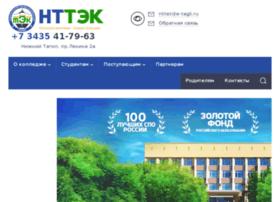 Nttek.ru thumbnail