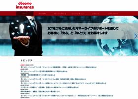 Nttif.co.jp thumbnail