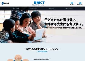 Nttls-edu.jp thumbnail