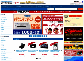 Nttxstore.jp thumbnail